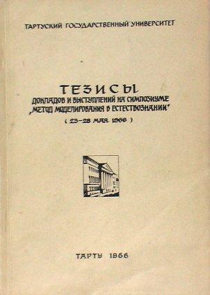 Georgi Petrovitš Štšedrovitski Tartus GP_Tartus_kaas